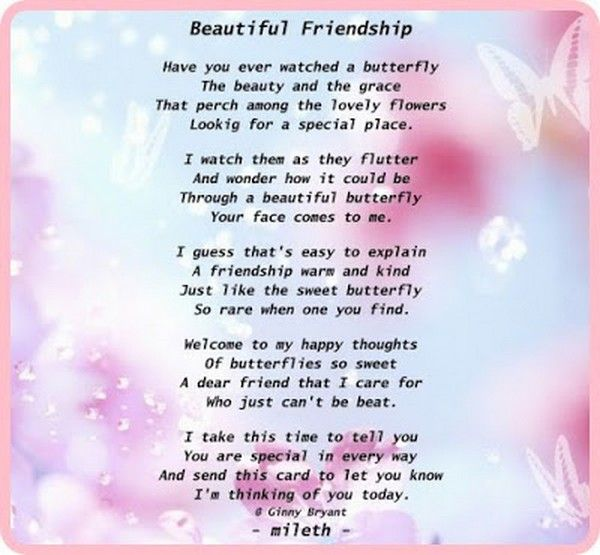 Beautiful Friendship Friendship Poems Best Friend Poems Friend Poems The best of friends, will understand, your the best of friends, will always share, your secret dreams, because they care. friendship poems best friend poems