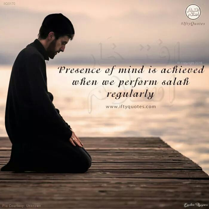 Peace Of Mind Comes From Performing Salah Regularly Islamic Quotes Inspirational Quotes Quote Diy