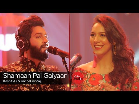 Shamaan Pai Gaiyaan Kee Dam Da Bharosa Rachel Viccaji Kashif Ali Ep 5 Cs 9 Youtube Pakistani Songs Pakistan Song Songs