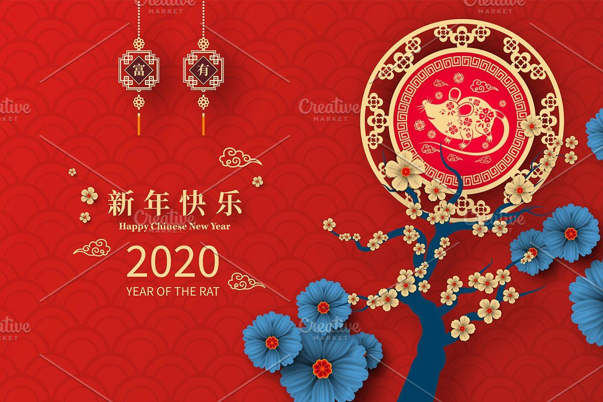 Set Of 2020 Chinese New Year Card Chinese New Year Card Chinese New Year Greeting Chinese New Year Design