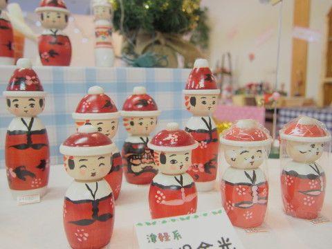 メリーこけしマス!津軽こけし館クリスマスフェア2014:津軽こけし館(黒石市) : 津軽ジェンヌのcafe日記