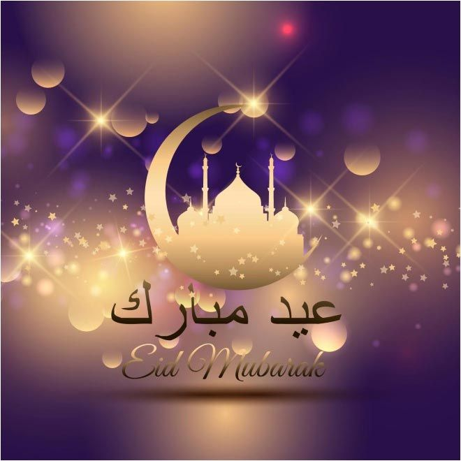 Best 250 Free Ramadan Kareem Vector Greeting Card Background