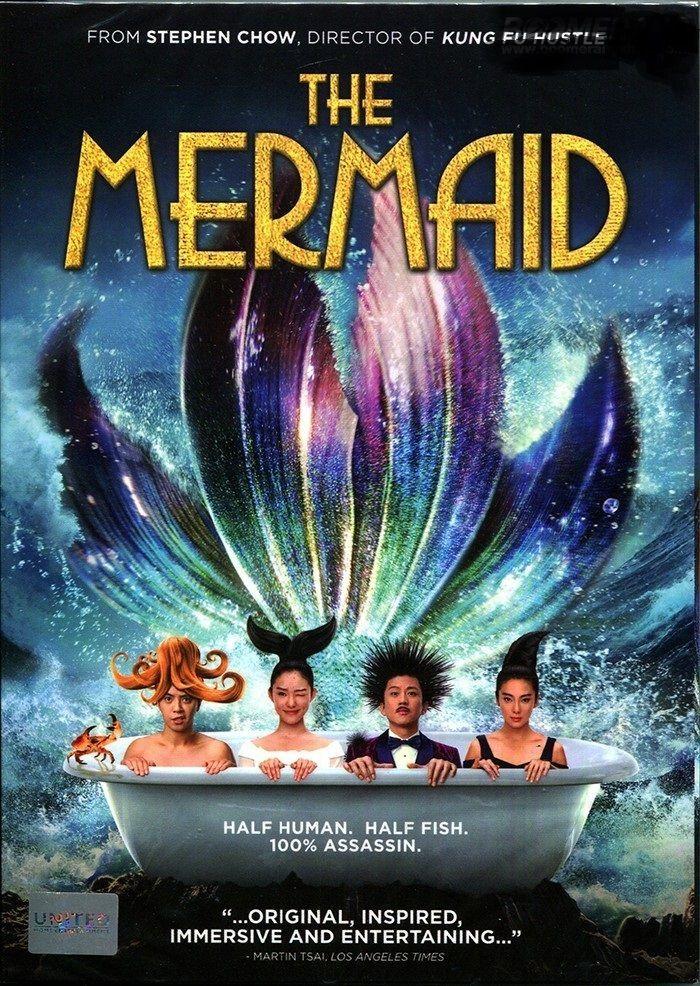 The Mermaid Dvd Region 1 3 Yun Lin Stephen Chow Mandarin Dubbed English The Mermaid 2016 Stephen Chow Movies To Watch Online
