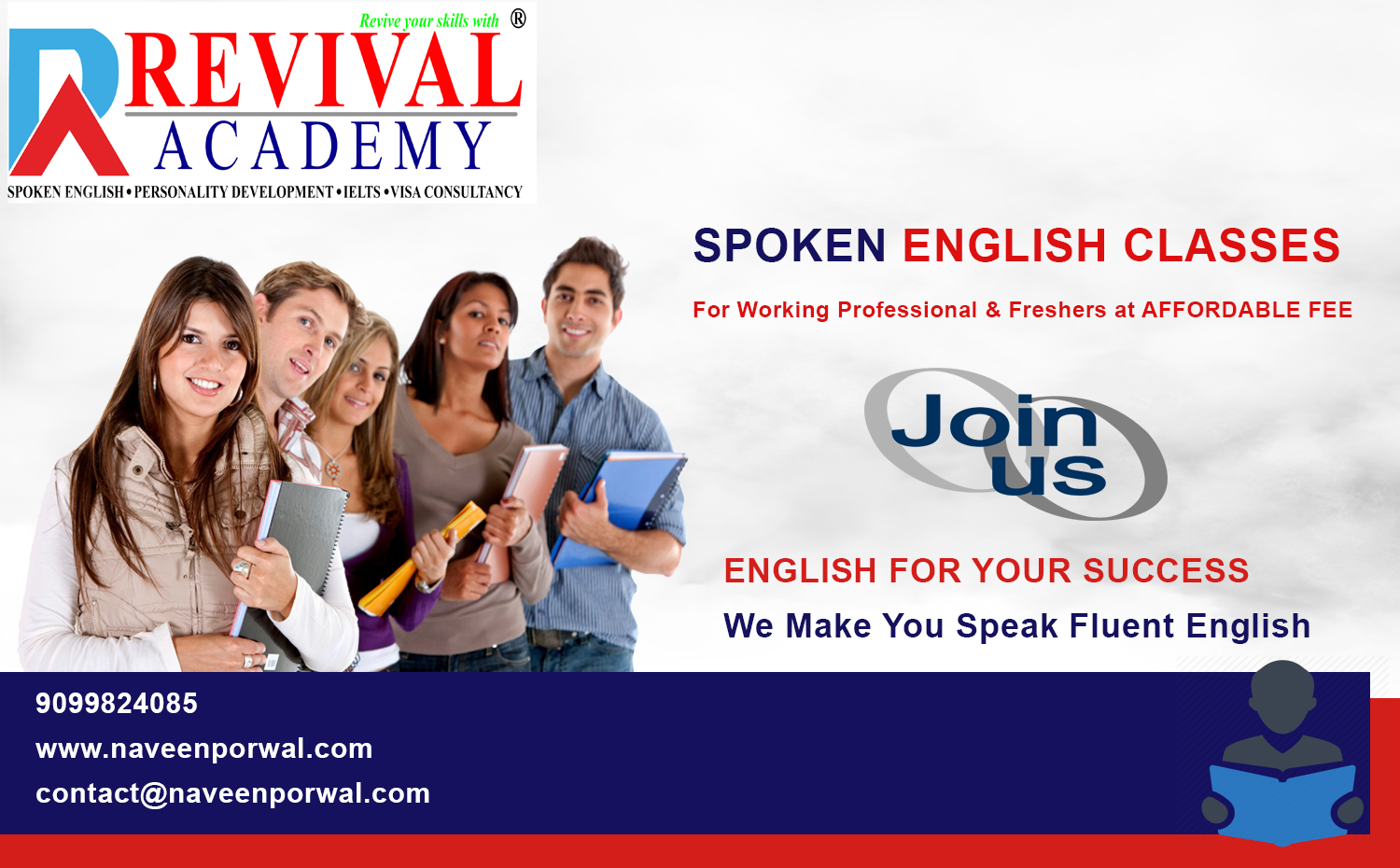 Get The Best Spoken English Classes In Vadodara To Speak English We Provide The Best Teachers From Our Acad English Class Speak Fluent English Grammar Lessons