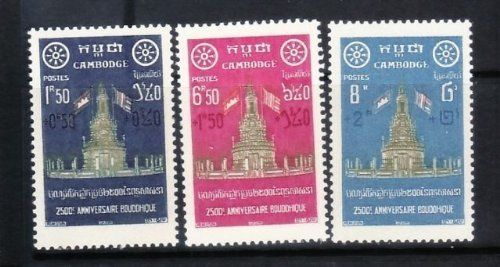 Cambodia Stamps - 1957 , Sc B5-7 Preah Stupa,flags - MLH, F-VF by Great Wall Bookstore. $1.50