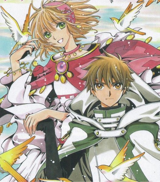 Tsubasa: RESERVoir CHRoNiCLE. Sakura And Syaoran When They