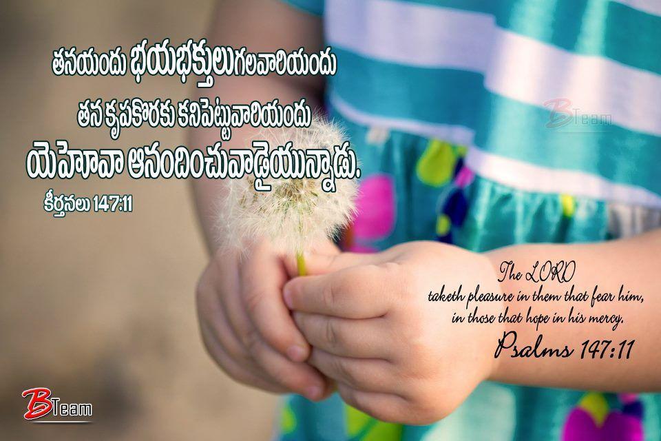 Jesus Promise Telugu Free Download Gospel Daily Bible Quotes Telugu Bible Qoutes Bible Quotes
