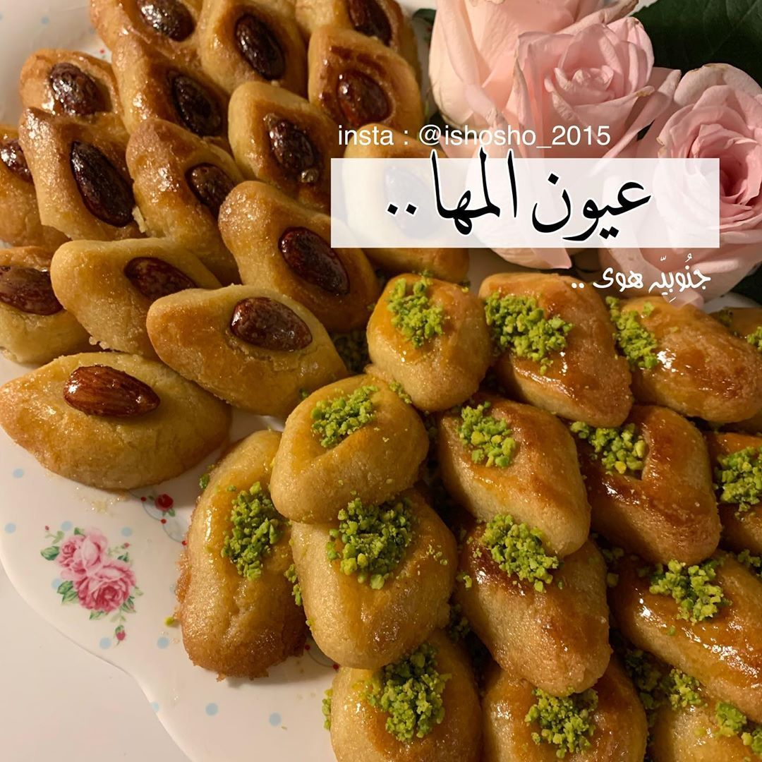 Pin By Najia Couture On Patisserie Food Pretzel Bites Insta