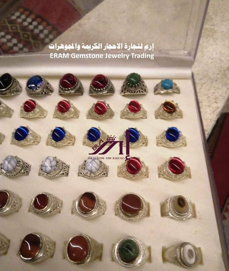 خواتم متميزة من العقيق اليمني مختلف الانواع Gemstones Jewelry Gemstone Jewelry