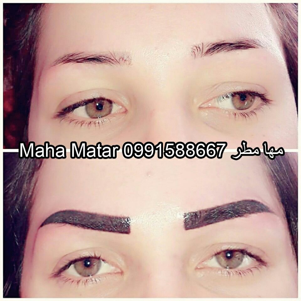 Pin By أنس للوشم Anas For Tattoo On وشم حواجب مت Eyebrows Tattoo Block