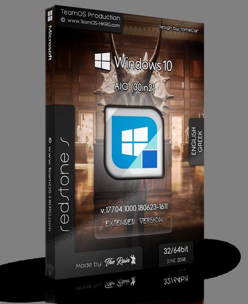 windows 10 lite edition v7 2018 torrent