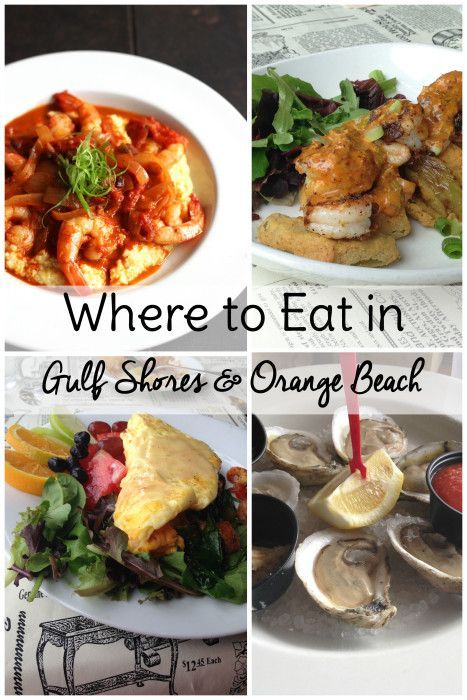 Where To Eat In Gulf Shores: Gulf Shores And Orange Beach