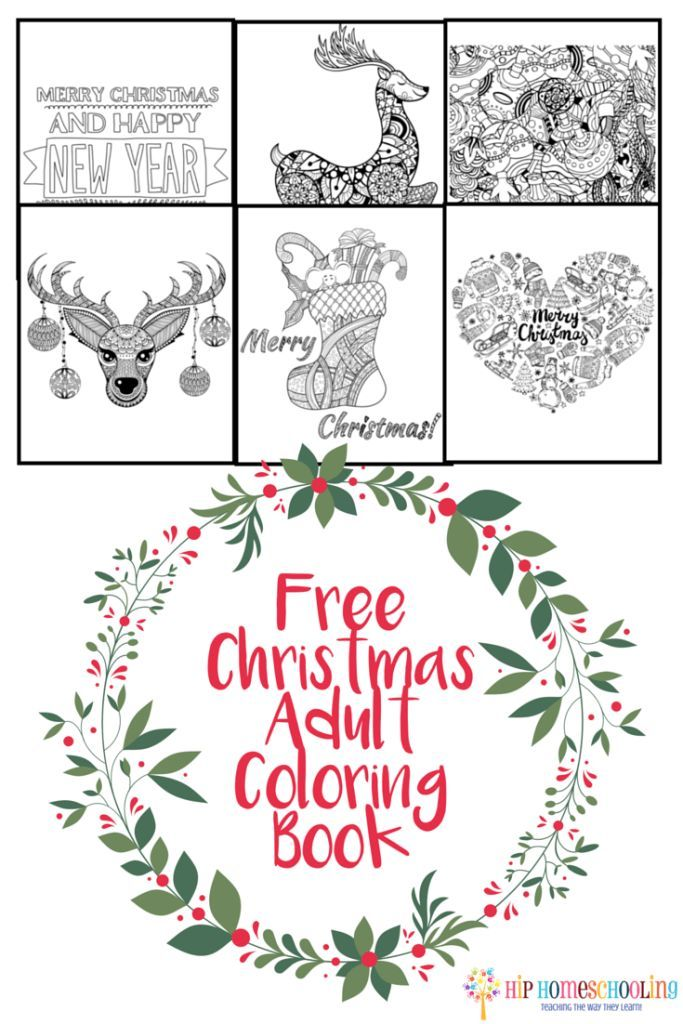 Adult Coloring Book Reduce Holiday Stress This Christmas