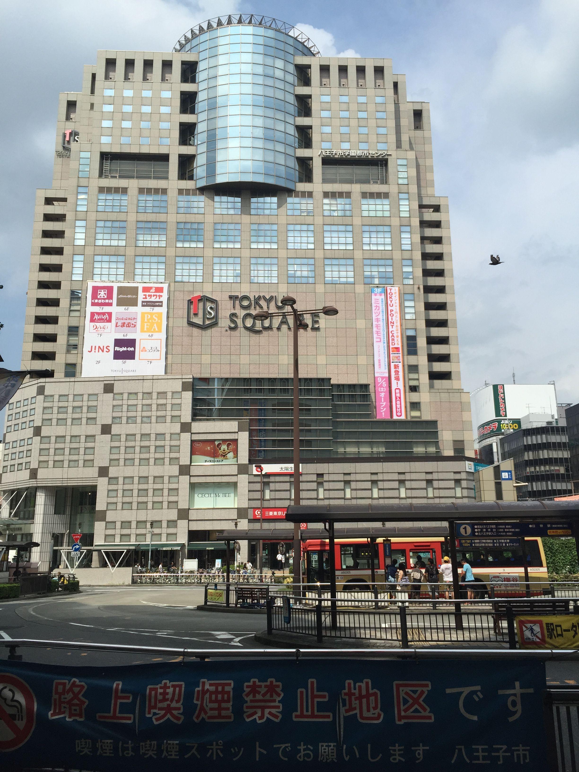 Hachioji Tokyo
