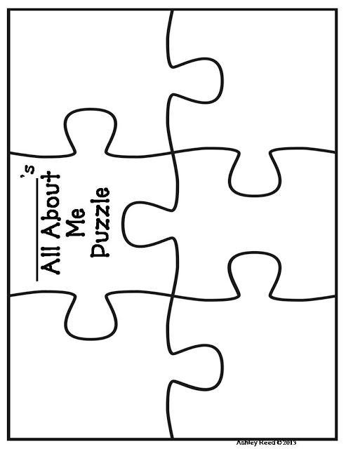 Just Reed Back to School FREEBIE! All Things August \ September - puzzle piece template