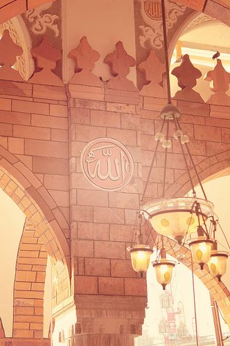Pin Oleh Gulsah Ergul Di Mekkah