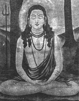 Nath Tradition / Sampradaya