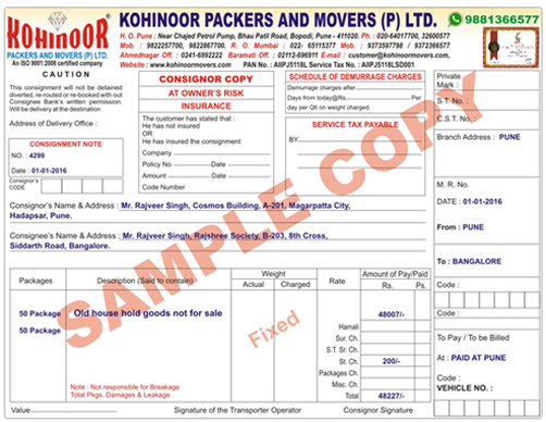 Kohinoor Packers And Movers Bill For Claim Bill For Claim 100 Original Bills With Lr Number Of Packers And Mover Packers And Movers Movers Sample Resume