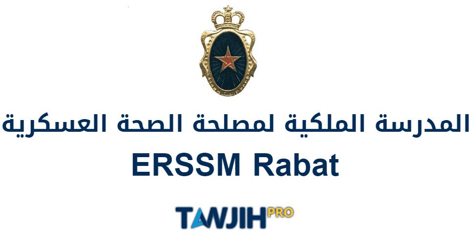 المدرسة الملكية لمصلحة الصحة العسكرية Https Www Tawjihpro Com D8 A7 D9 84 D9 85 D8 Af D8 B1 D8 B3 D8 A9 D8 A7 D9 84 D9 8 Vehicle Logos Porsche Logo Logos