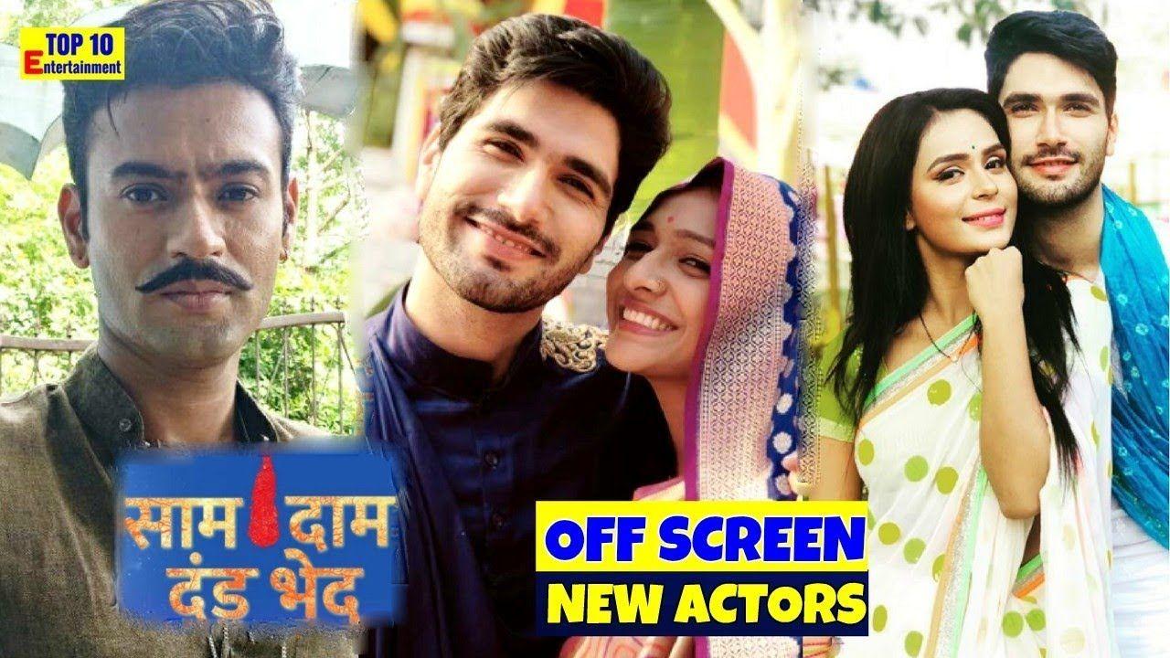 Saam Daam Dand Bhed Star Bharat Serial Actors Vijay Mandira New Off