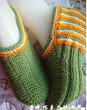 verde con rayas