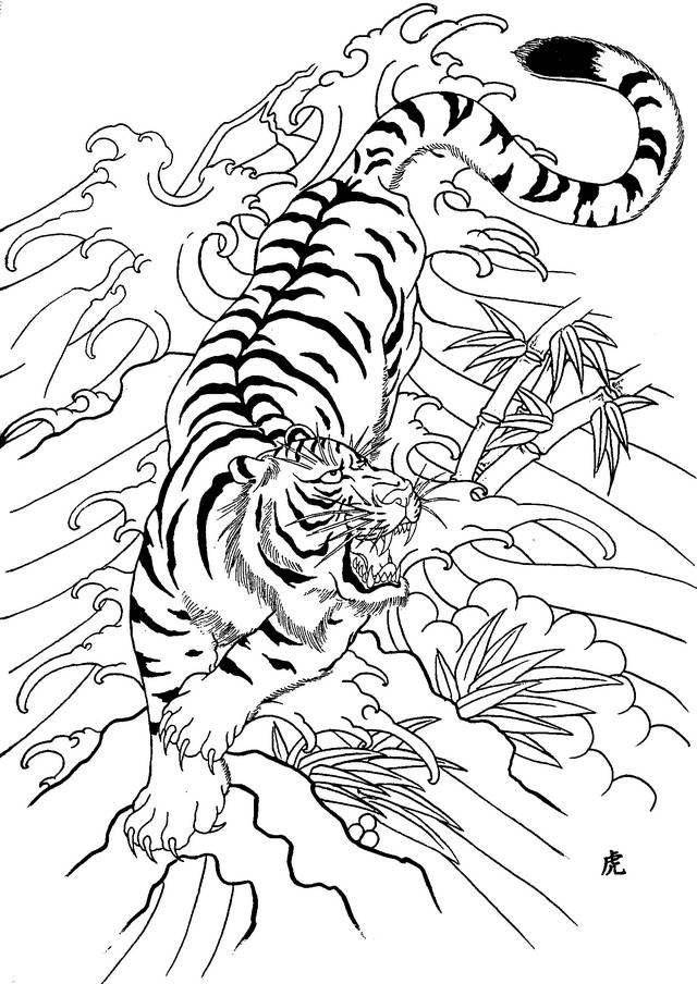 Horicho Tattoos Tiger Tattoo Design Tiger Tattoo Japanese