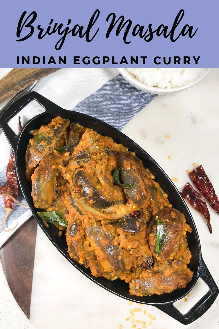 Brinjal Masala Curry - Eggplant Curry Brinjal Masala Curry   Best Eggplant Curry made with coconut and Indian spices.