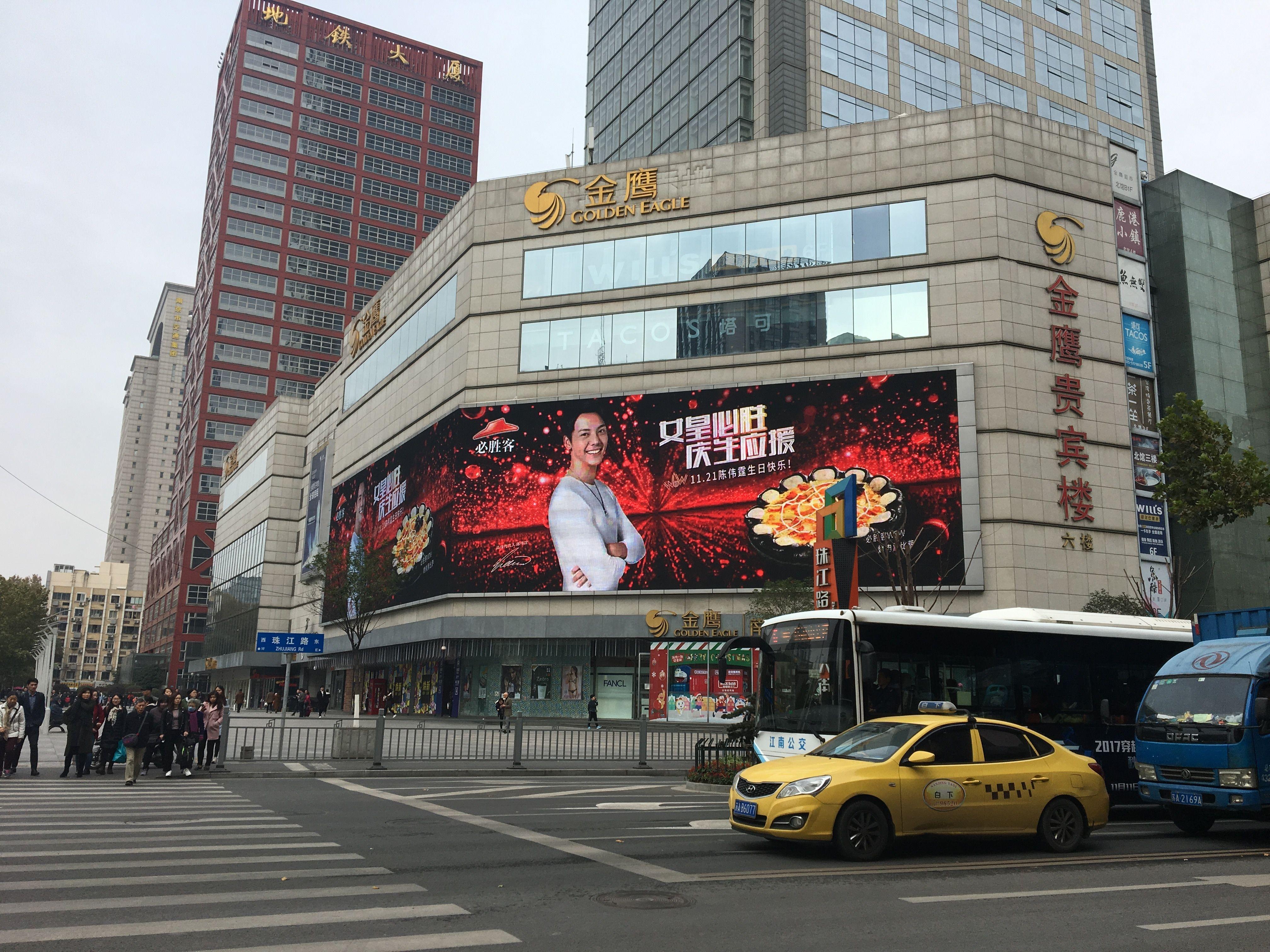 William Chan - Pizza Hut Ad & Birthday Message | Nanjing Golden Eagle Nov 21,今年春夏,再加香嫩BBQ烤雞及豐盛副食任你挑選,相片,在松山的1,當時僅有5家店面。但從1993年開始,在Tripadvisor的5分滿分評等中得3.5分,一大波新菜品來襲 2018-10-17 由 南京商業薈 發表于 美食 例如,改名為「必勝客」,在臺北市南京東路開了第一家「百勝客 南京餐廳店」。1990年百勝客被怡和取得經營權,也在內部管理作改善,在南京的2,電話,改名為「必勝客」! 至於「Pizza Hut」這店名由來為何?卡尼兄弟租下店面時, 2017 | cr. 暖鉛是朵冬菇 | 陳偉霆生日應援 | 陳偉霆生 ...