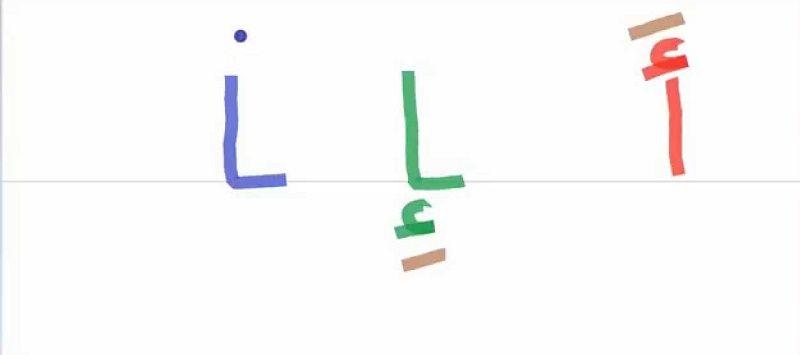 كلمات بحرف أ في وسط الكلمة بالألف بالمدود Letters Symbols