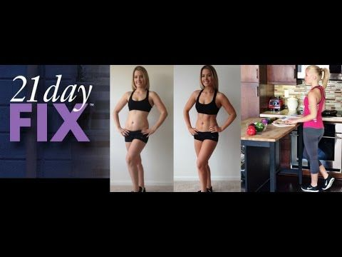 21 Day Fix Extreme - 21 Day Fix Workout - 21 Day Fix Workout Day 1 Full Video - 21 Day Fix Results - YouTube