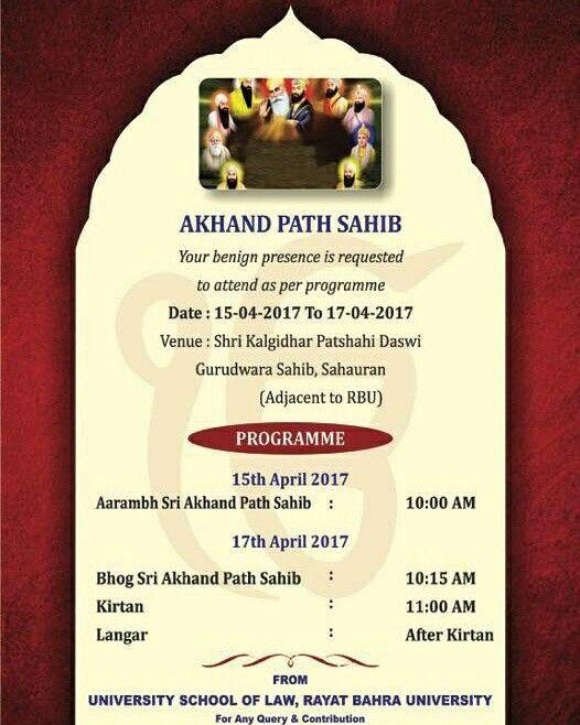 Waheguru Ji Ka Khalsa Waheguru Ji Ki Fateh You All Are Cordially Invited For The Akhand Path Sahib Invitation Template Invitations Templates