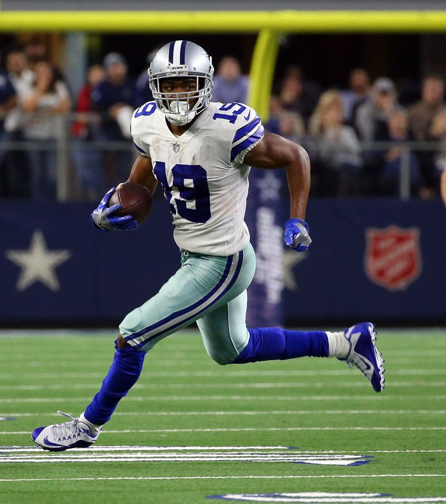 Amari Cooper How Bout Them Cowboys Amari Cooper Dallas Cowboys