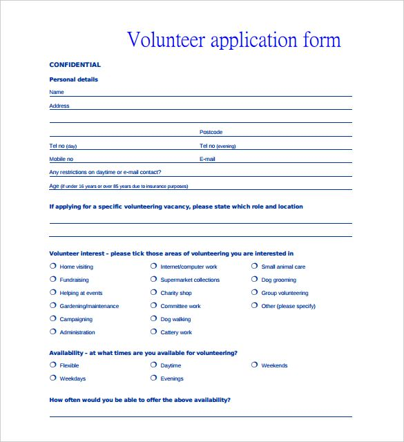 volunteer application template 15 free word pdf documents