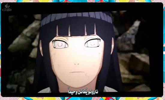 حصريا وبترجمة سنباي فلم ناروتو شيبودن السابع الأخير نسخة أولية The Last Naruto The Movie Naruto Movies