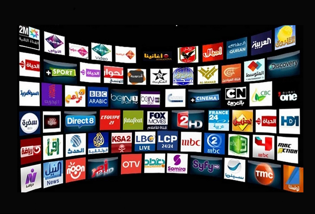 SUPER LIST IPTV 14/11/2018 Serveur gratuit, Iphone