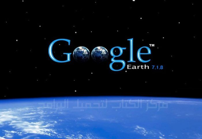 download google earth ultima versione gratis