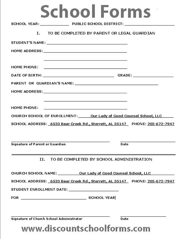 School Forms Printing - Online Store Fronts for quoting, Ordering - payment slips