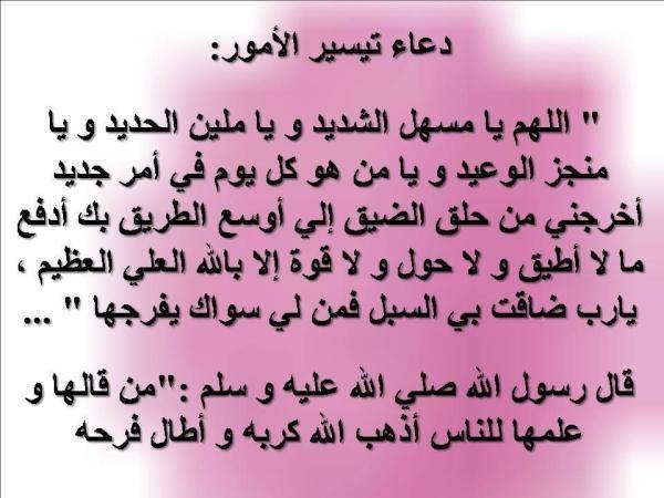 Yaallah Yara7man On Twitter Tattoo Quotes Dixon Messages