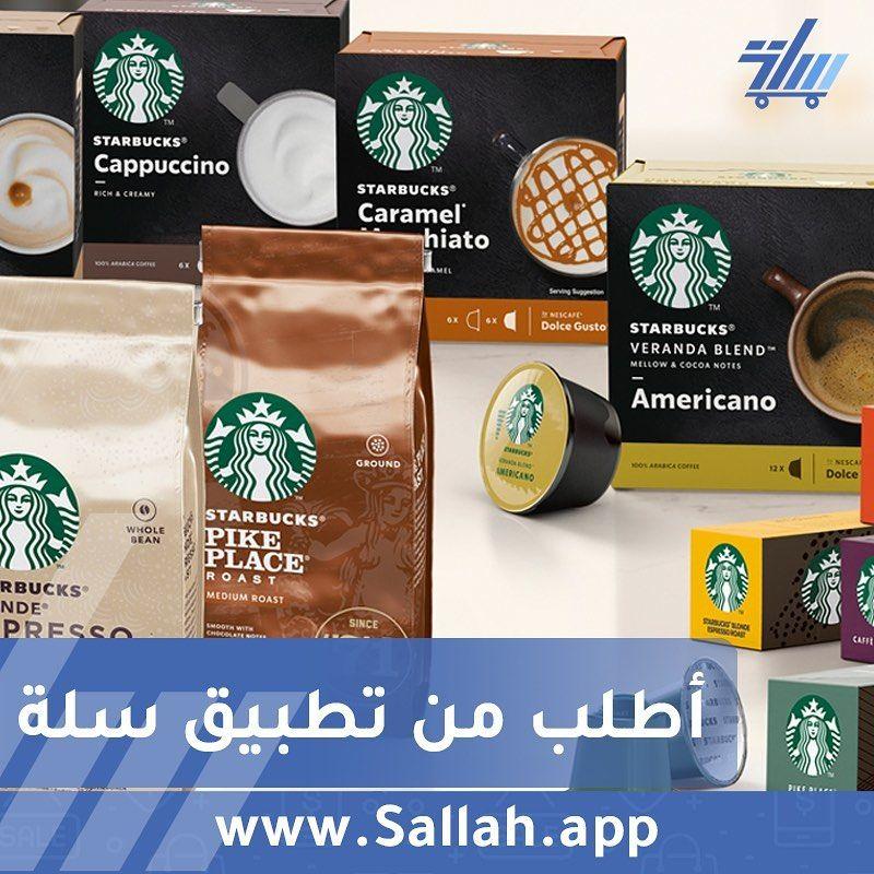 Sallahapp Sallahapp Sallahapp Coffee Food Coffee Bag