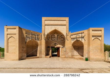 Entrance in city of the dead. Memorial complex, necropolis Chor-Bakr in Bukhara, Uzbekistan. UNESCO world Heritage - stock photo