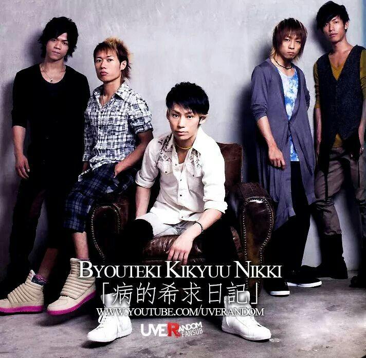 uverworld #takuya    Uverworld   Music, Band, Singing