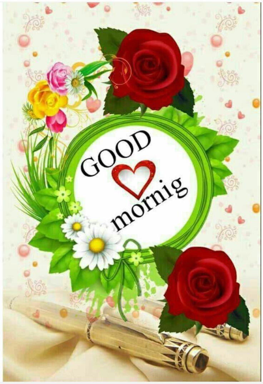 Pin By Svetlana Peer On Good Morning Pinterest Happy Morning