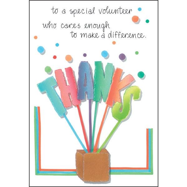 Thank You Gift Volunteers Thank You Cards T342v Gifts