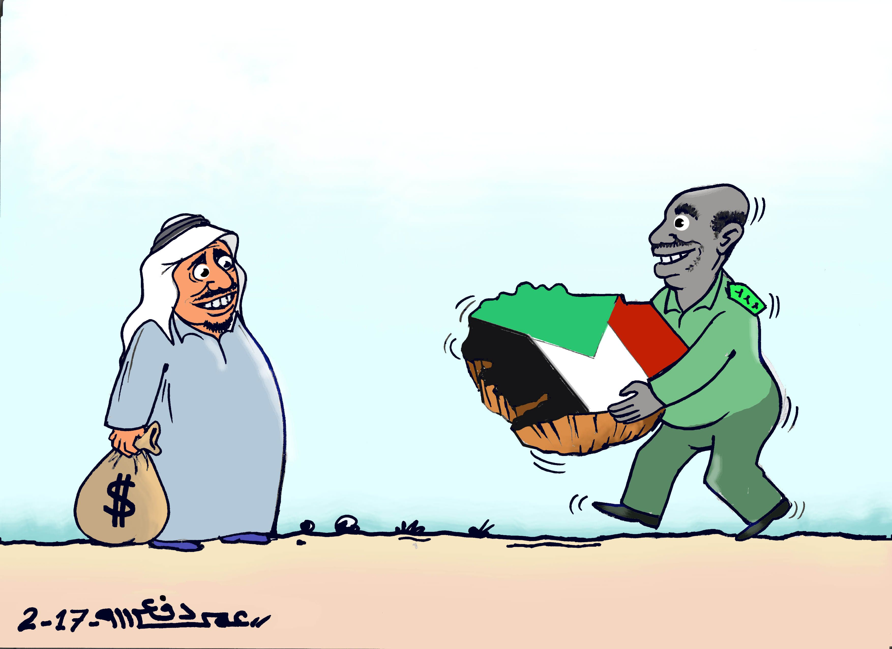 كاركاتير اليوم الموافق 11 فبراير 2017 للفنان عمر دفع الله عن بيع السودان