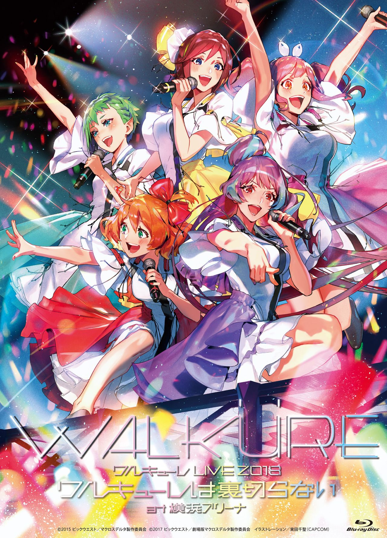 neldorwen Walkure Third Live Blu Ray/DVD cover by Mita