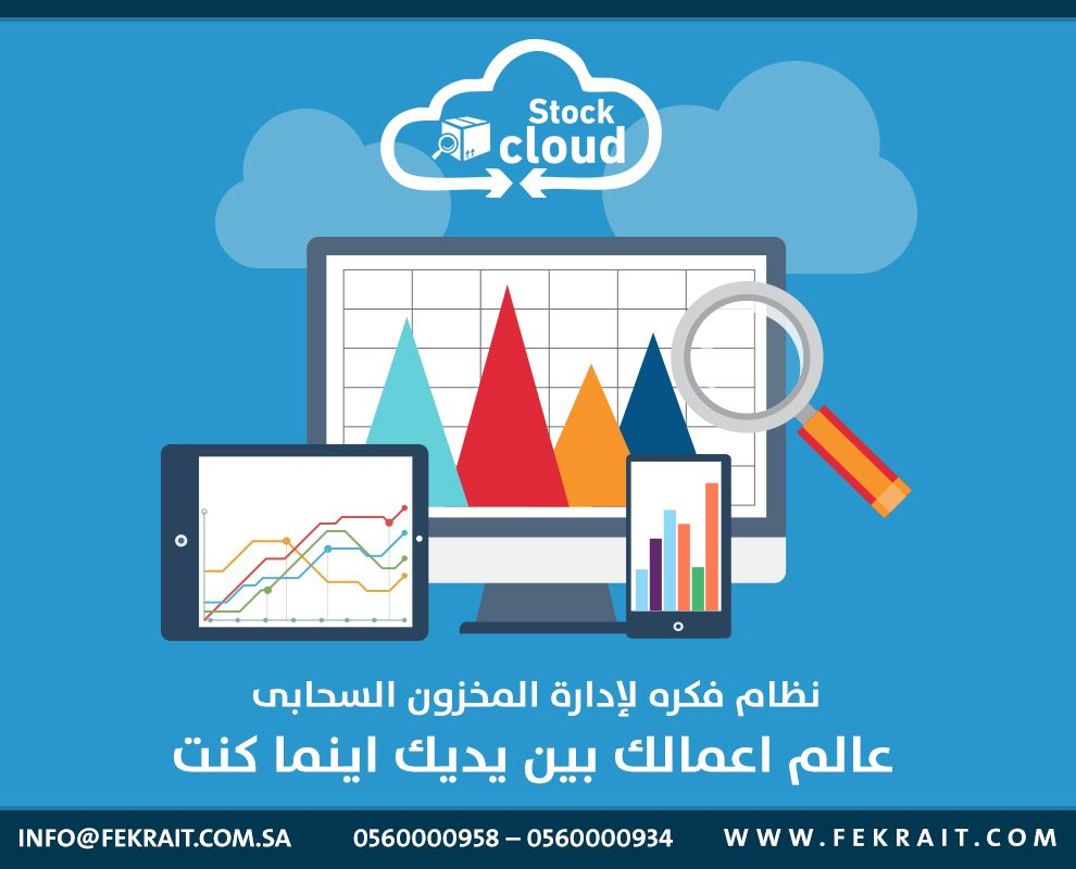 إمكانية تفعيل نظام الأرشيف الألكتروني وهو أحد أنظمة السكرتير الشخصي المدمج بالبرنامج حيث يمكنك من حفظ مستنداتك الا Accounting Albi Convenience Store Products