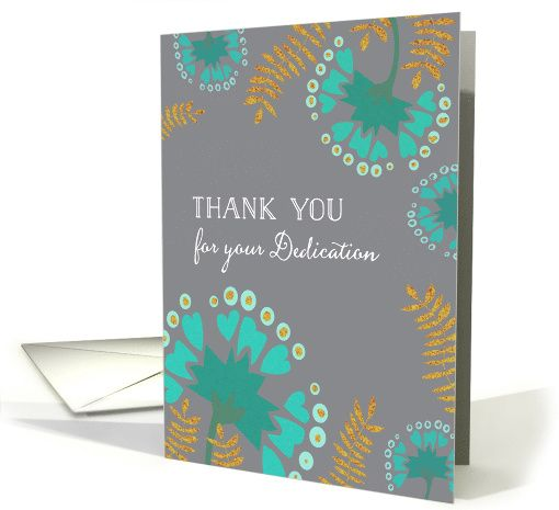 Happy Anniversary, Employee, Thank you for your Dedication card - employee thank you letter