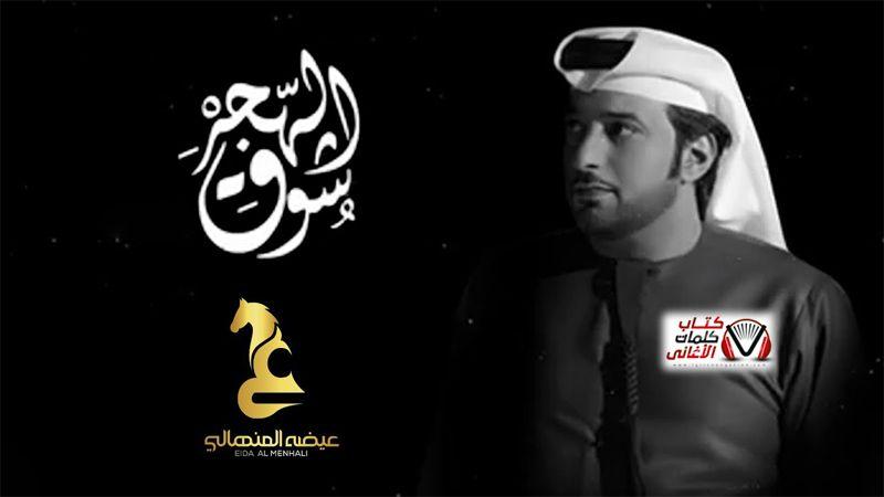 برنس الفن العربي ماجد المهندس Iphone Wallpaper Quotes Love Arabic Love Quotes Wallpaper Iphone Quotes