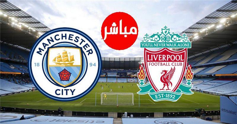 Pin By استعلام On استعلام In 2021 Liverpool Football Club City