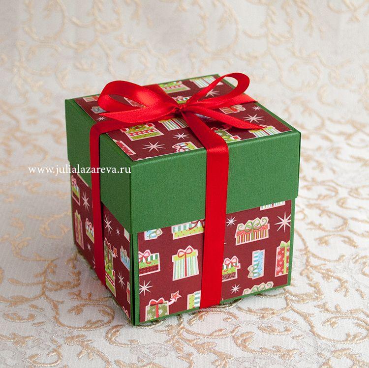 Открытка с подарочными коробками внутри